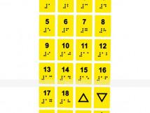 Набор тактильных наклеек для маркировки кнопок лифта №3. 285 x 140мм