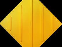 Плитка тактильная жёлтая, ПВХ, на самоклеящейся основе, с диагональным расположением рифов, 300 x 300 мм
