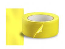 Лента для контрастной маркировки дверных проемов и ступеней, (желтая) 75 мм