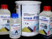 Клей четырёхкомпонентный FIXVERT для тактильной ПУ-плитки, масса 7 кг