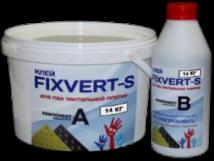 Клей двухкомпонентный FIXVERT-S для тактильной ПВХ-плитки, масса 14 кг
