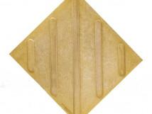 Плитка тактильная из высокопрочного бетона с диагональным расположением рифов, цвет жёлтый, 300x300 мм