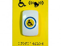 Тактильная кнопка вызова помощи персонала БК-51 45x72x21мм