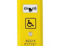 Антивандальная кнопка вызова персонала со звуковым сигналом и шнурком СТ3 порошковая покраска. 185x96x29мм
