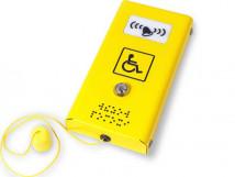 Антивандальная кнопка вызова персонала со звуковым сигналом. 185x96x29мм