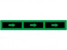 Напольная латеральная разметка ГОСТ Р 51671-2000 фотолюминесцентная для светлого пола 150 мм