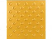 Плитка тактильная керамогранит с шахматным расположением конусных рифов, 300х300 мм 2 категории