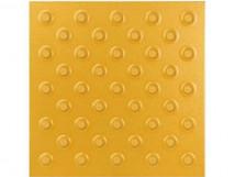 Плитка тактильная керамогранит с шахматным расположением конусных рифов, 300х300 мм