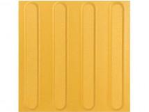 Плитка тактильная керамогранит с продольными рифами, желтая, 300х300мм