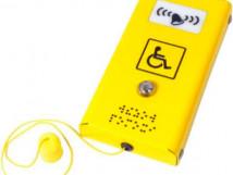 Антивандальная кнопка вызова персонала с вибрацией и дополнительным шнурком СТ3 порошковая покраска 185x96x29мм