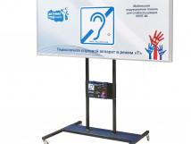 Информационная индукционная система для слабослышащих VERT-80 Локатор