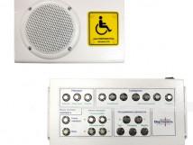 Транспортный звуковой маяк «АвтоИнформатор»