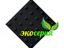 Плитка тактильная, полиуретан (экосерия), чёрная, размер 300x300 мм