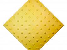 Плитка тактильная из высокопрочного бетона с линейным расположением конусных рифов, цвет жёлтый, 500x500 мм