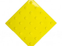 Плитка тактильная жёлтая, полиуретан, самоклеящаяся основа, с линейным расположением конусов, размеры 300 x 300 x 4 мм