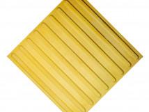 Плитка тактильная из высокопрочного бетона с продольным расположением рифов, цвет жёлтый, размер 500 x 500мм