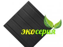 Плитка тактильная полиуретановая (экосерия), чёрная, продольное расположение рифов, размер 300 x 300 мм