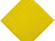 Плитка тактильная, ПВХ, продольное расположение рифов, цвет жёлтый, размер 500x500x4мм