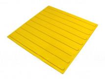 Плитка тактильная полиуретановая, жёлтая, продольное расположение рифов, 500 x 500 x 4 мм