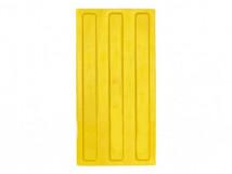Плитка тактильная, ТПУ, продольное расположение рифов, цвет жёлтый, размер 180 x 300 x 4 мм
