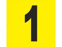 Тактильные номера для маркировки этажей и площадок, тактильные цифры с контрастной подложкой (желтая)