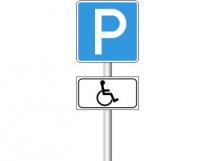 Стойка для дорожных знаков