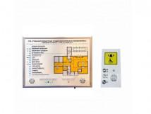 Комплект: настенная ТЗМ и устройство активации с речевым подтверждением