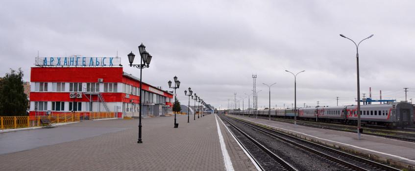 Адаптация вокзального комплекса г. Архангельск
