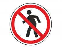 P 03 Проход запрещен