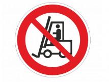 P 07 Запрет движения средств напольного транспорта