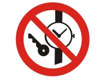 P 27 Запрещается иметь при себе метал. предметы