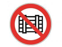 P 12 Запрещается загромождать проходы
