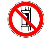 P 13 Запрещается подъем (спуск) людей