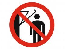 P 32 Запрещается подходить
