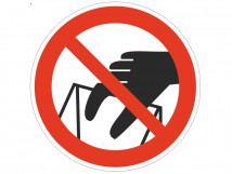 P 33 Запрещается брать руками