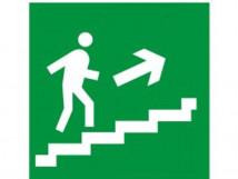 E 15 Направление к эвакуационному выходу