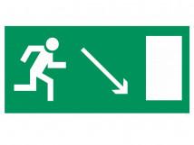 E 07 Направление к эвакуационному выходу