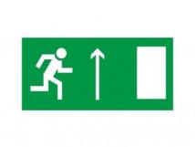 E 11 Направление к эвакуационному выходу