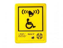 Звуковой указатель-пиктограмма, полистирол, цвет желтый, 200 x 160 x 25мм