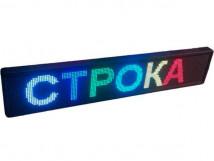 Светодиодное табло полноцветное 400 х 1040 x 90мм