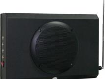 Радио-звуковой маяк «Пеленг», активация по датчику движения, радиомодуль. 350 x 250 x 120мм