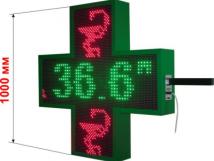 Светодиодный аптечный крест, маяк для улицы или помещения (двухсторонний)
