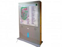 Тактильно-звуковая мнемосхема для парка, открытой территории, вокзала, метро.