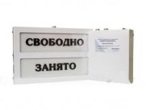 Адаптивная система (световое табло очереди) «Занято-свободно» для санитарно-гигиенических комнат