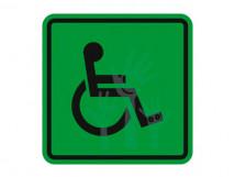 Доступность для инвалидов  всех категорий - СП01