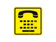Телефон - СП13
