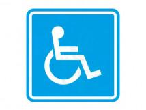 Доступность для инвалидов в креслах-колясках - СП02