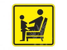 Место для инвалидов, пожилых людей с детьми - СП03