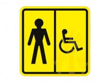 Мужской туалет для инвалидов - СП05